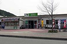 郡山銘菓庵大黒屋、磐越自動車道、高速自動車道売店