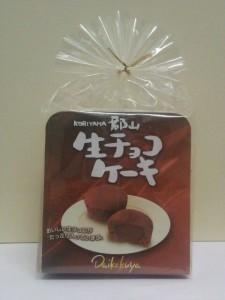 フードフェア 生チョコケーキ